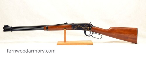 Winchester Model 94 Antique Carbine .30-30 1967
